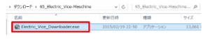 02_Downloader