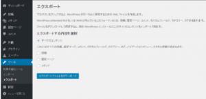 03_export