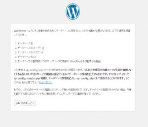 04_WelcomeToWordPress