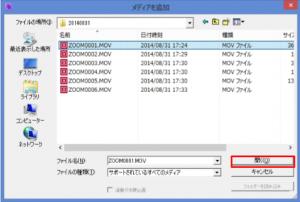 05_ファイルを開く