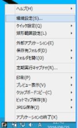 10_メニュー