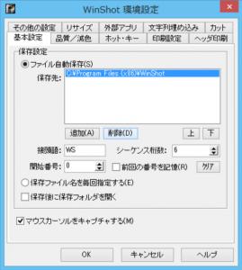 11_環境設定