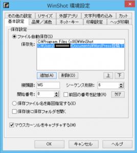 13_環境設定2